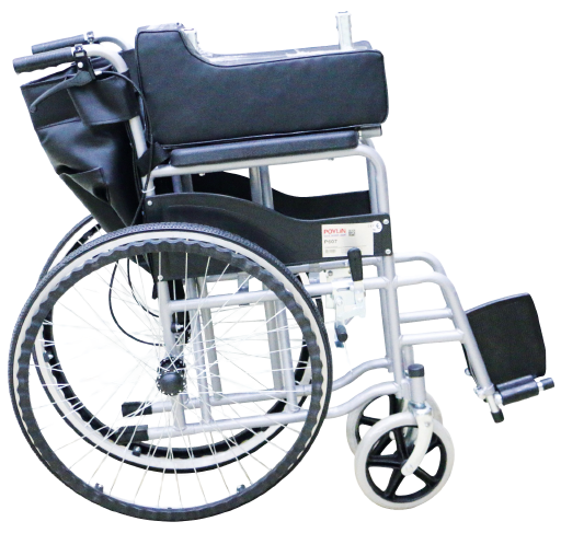 Tekerlekli Tuvalet Sandalyesi Fiyatları