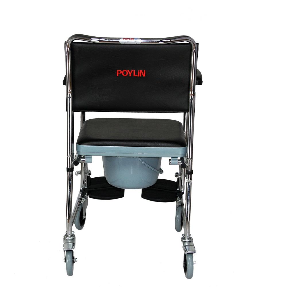 Poylin P689 Banyo Tuvalet Sandalyesi Fiyatları